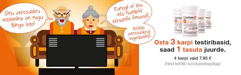 CareSens_Bingo-loto-7-95_banner_960x300